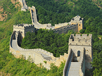 China is home to the Great Wall, which is it's biggest tourist attraction